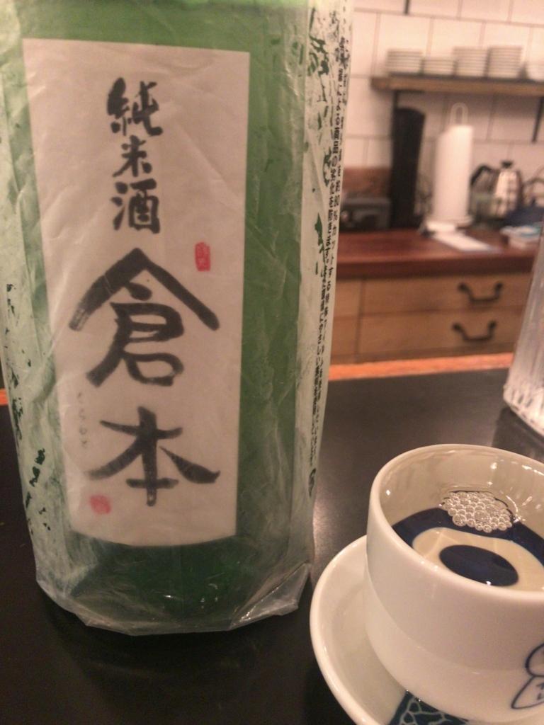 f:id:shudoroshi:20180113154505j:plain