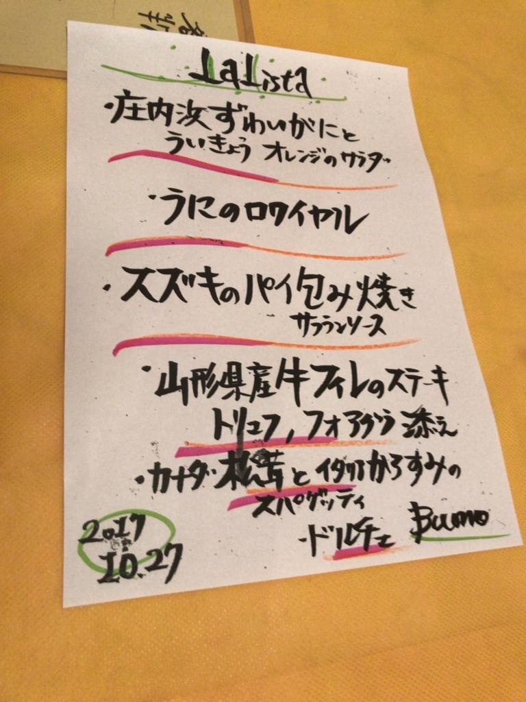 f:id:shudoroshi:20180505113326j:plain