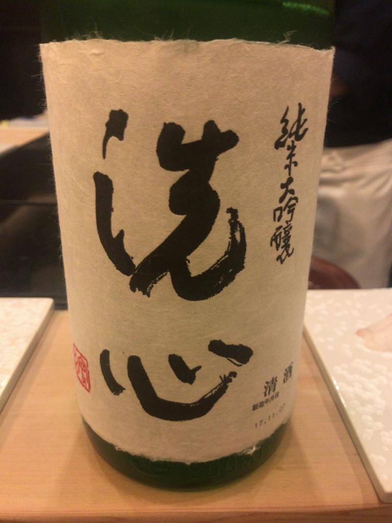 f:id:shudoroshi:20180506175707j:plain
