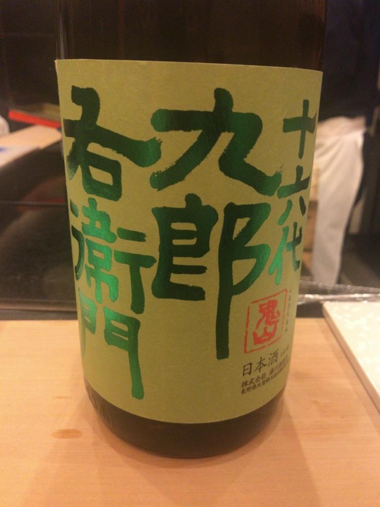 f:id:shudoroshi:20180506180052j:plain