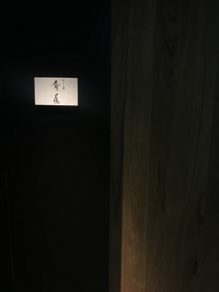 f:id:shudoroshi:20180510234043j:plain