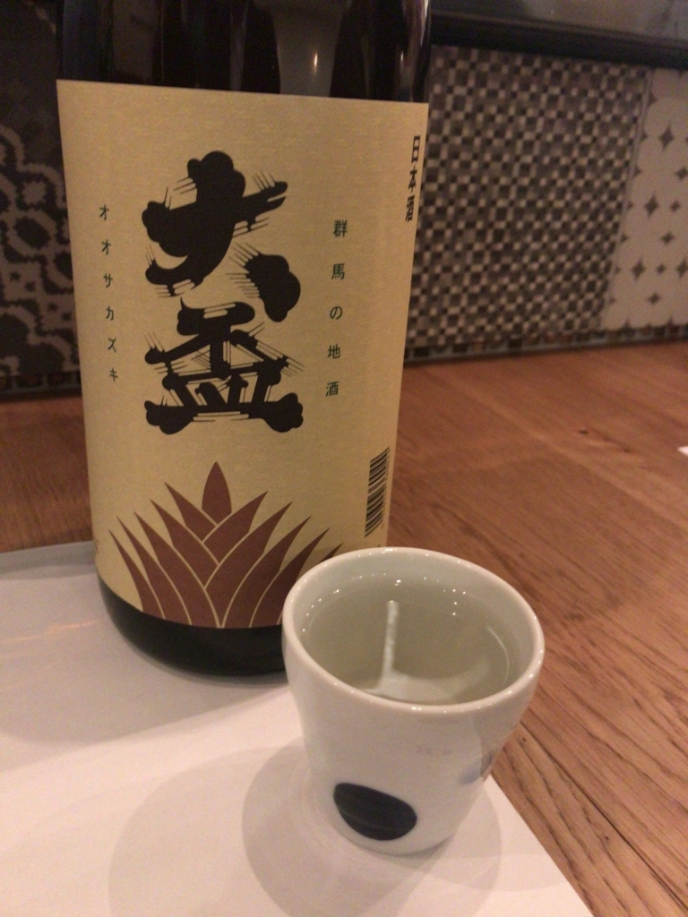 f:id:shudoroshi:20180512102812j:plain