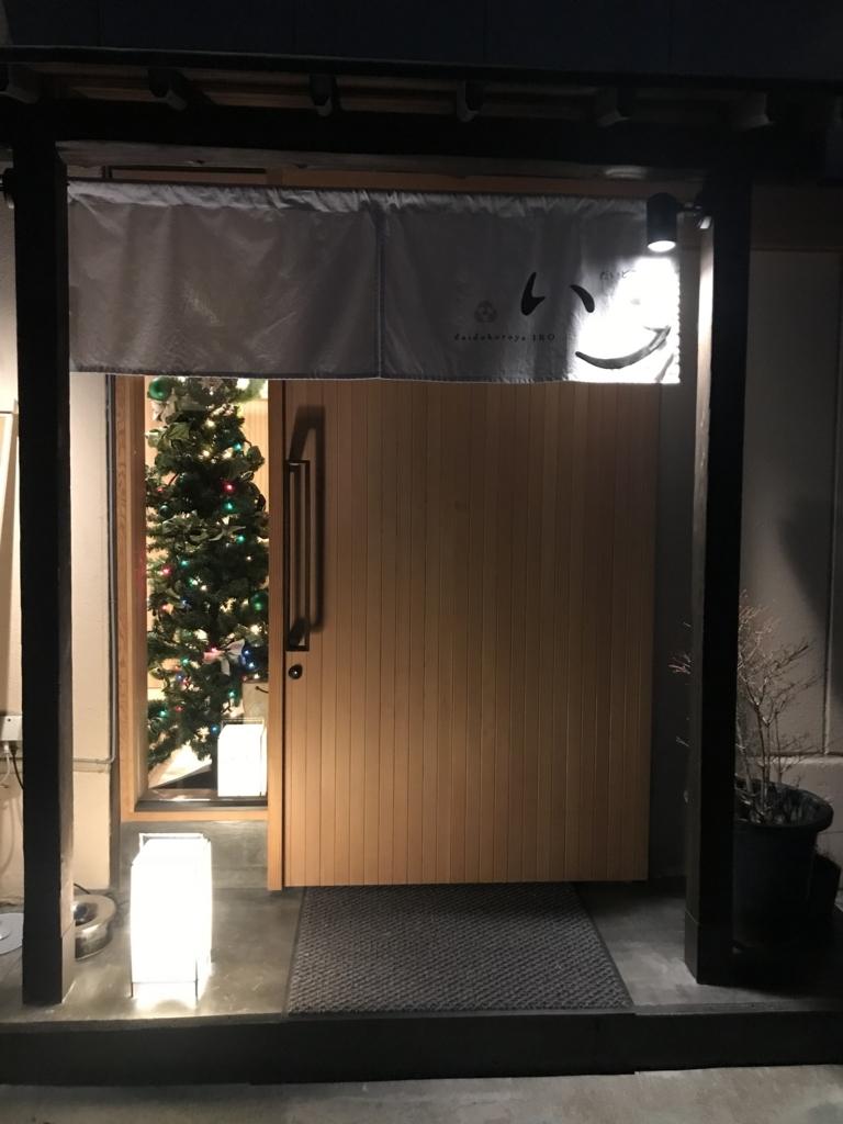 f:id:shudoroshi:20180513013340j:plain