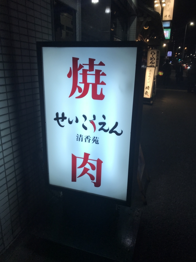 f:id:shudoroshi:20180707132213j:plain