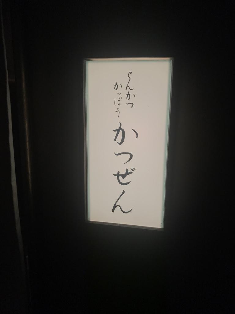 f:id:shudoroshi:20181125152711j:plain