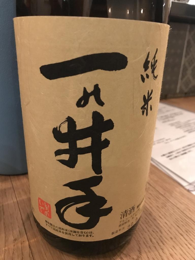 f:id:shudoroshi:20181125154933j:plain