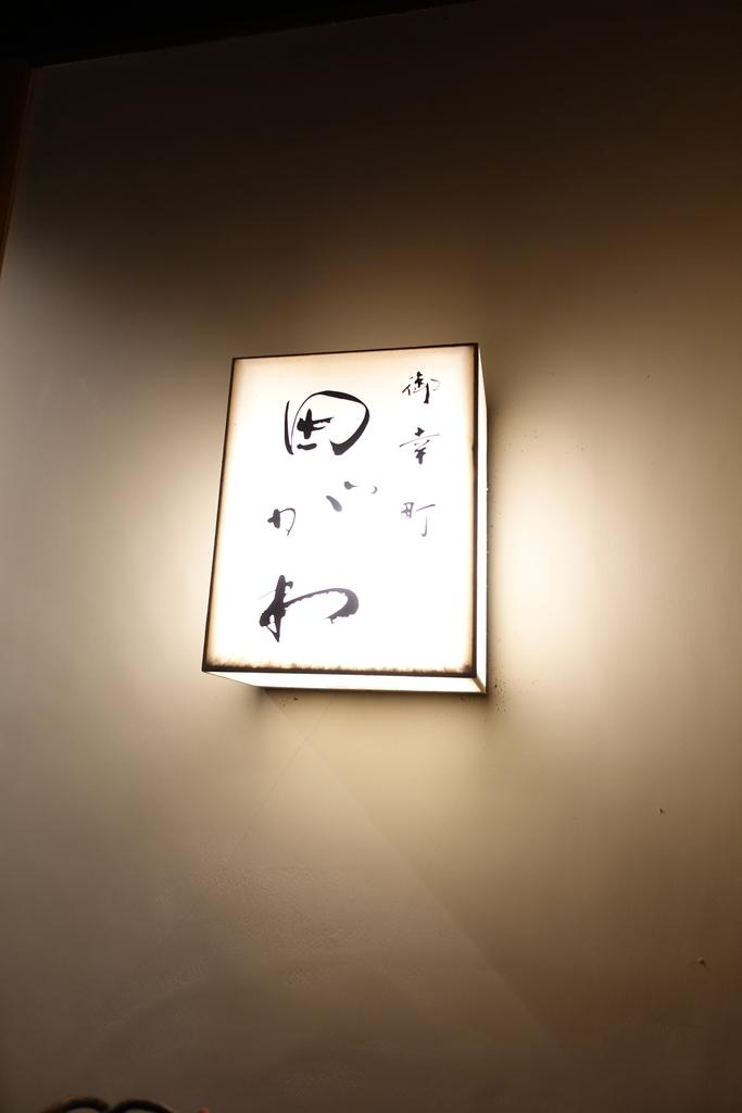 f:id:shudoroshi:20181126175304j:plain