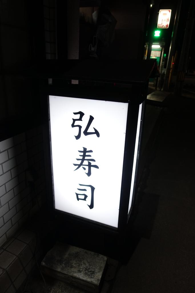 f:id:shudoroshi:20181126201444j:plain