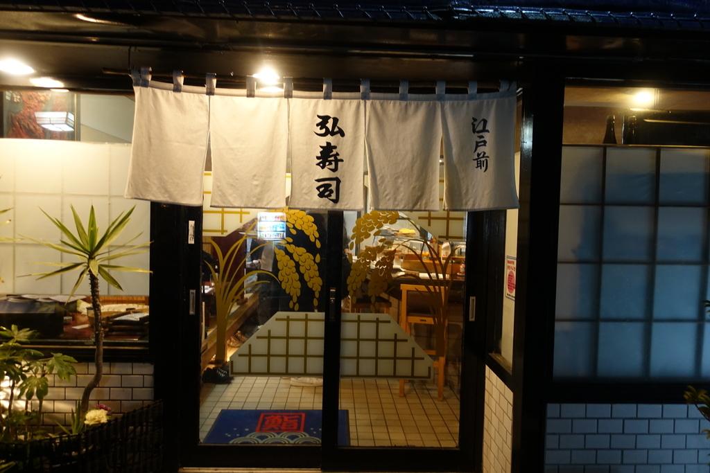 f:id:shudoroshi:20181126201500j:plain