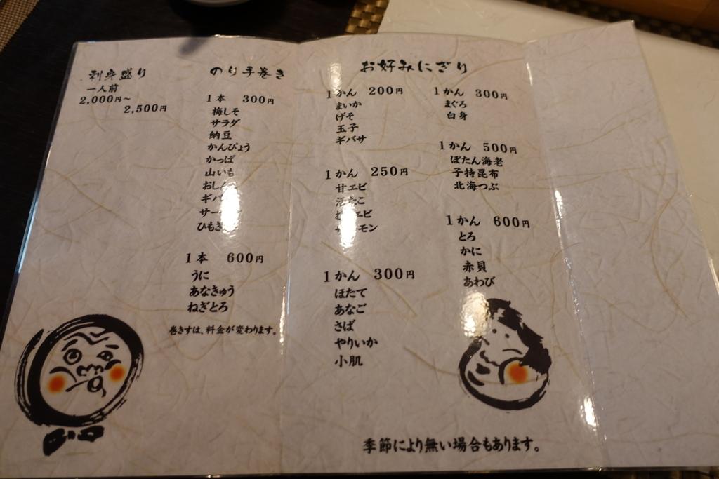 f:id:shudoroshi:20181126201541j:plain