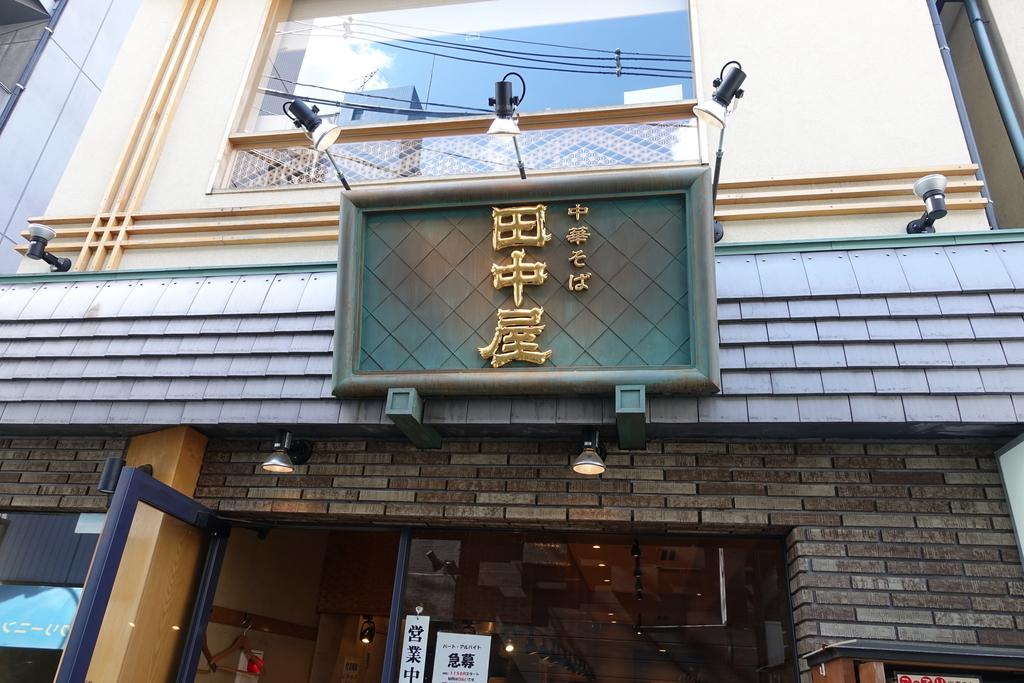f:id:shudoroshi:20190125135740j:plain