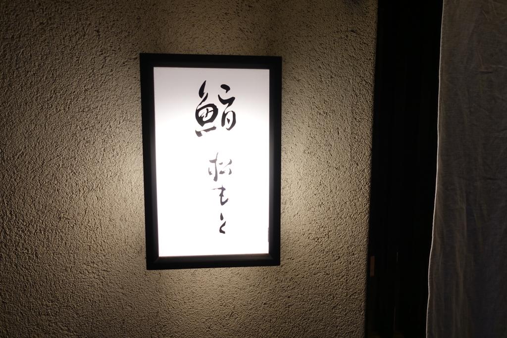 f:id:shudoroshi:20190125140143j:plain