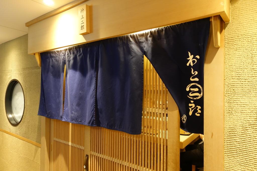 f:id:shudoroshi:20190126182729j:plain
