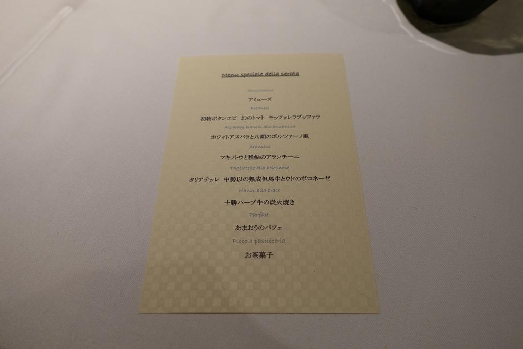 f:id:shudoroshi:20190126185522j:plain