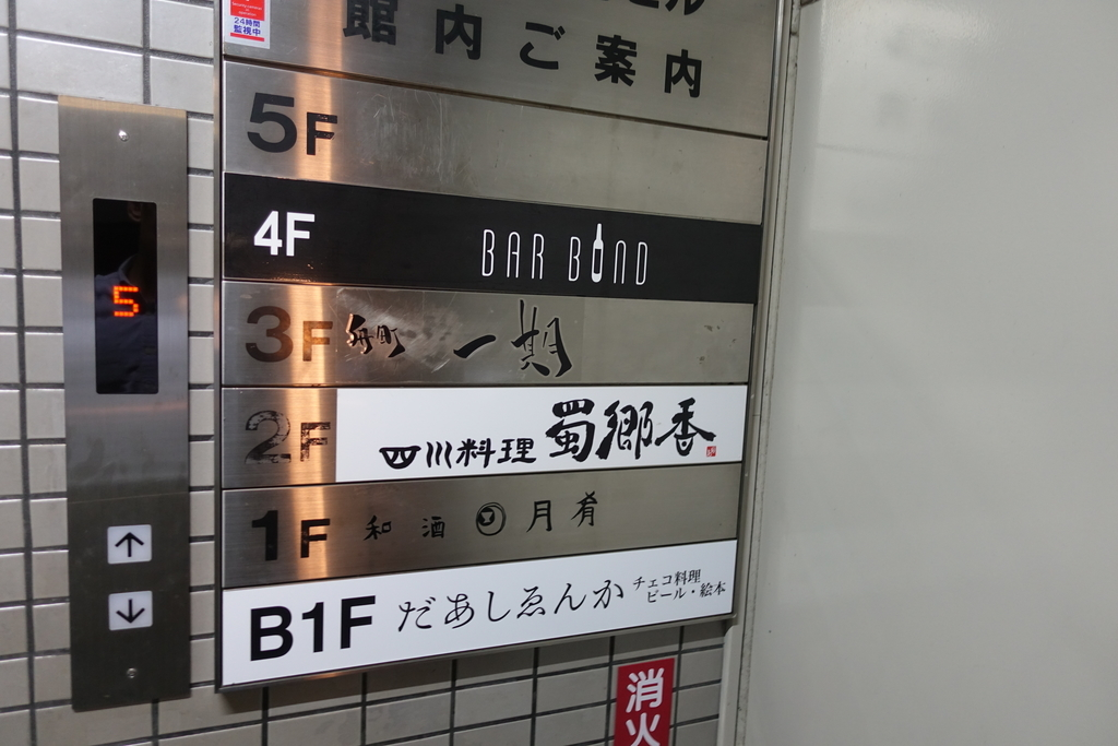 f:id:shudoroshi:20190225165806j:plain