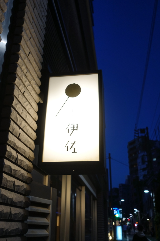 f:id:shudoroshi:20190226222501j:plain