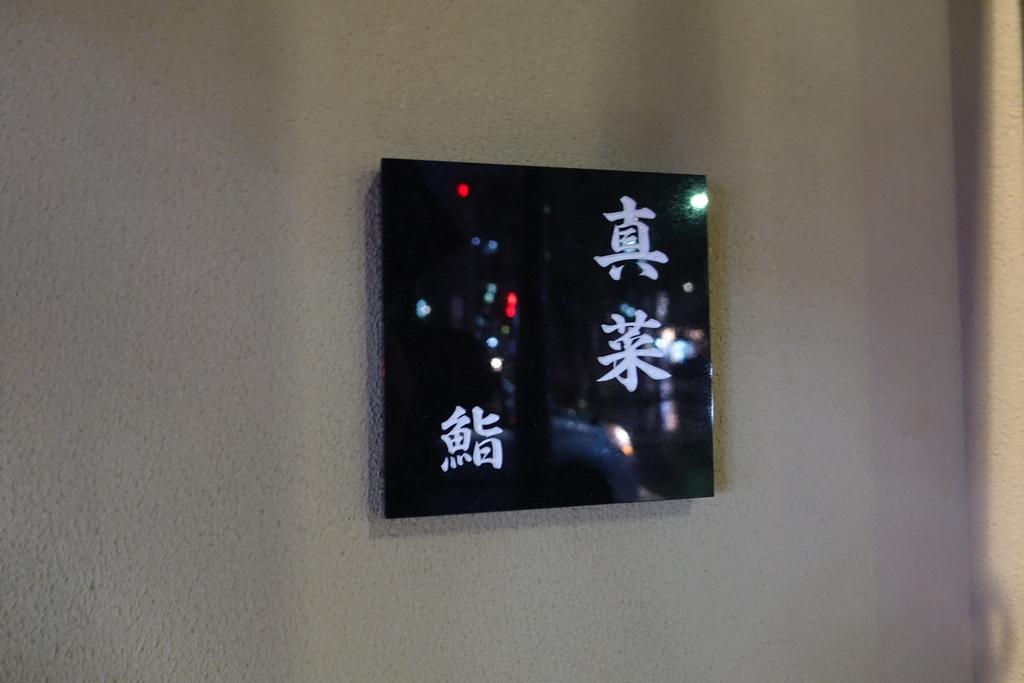 f:id:shudoroshi:20190302142506j:plain