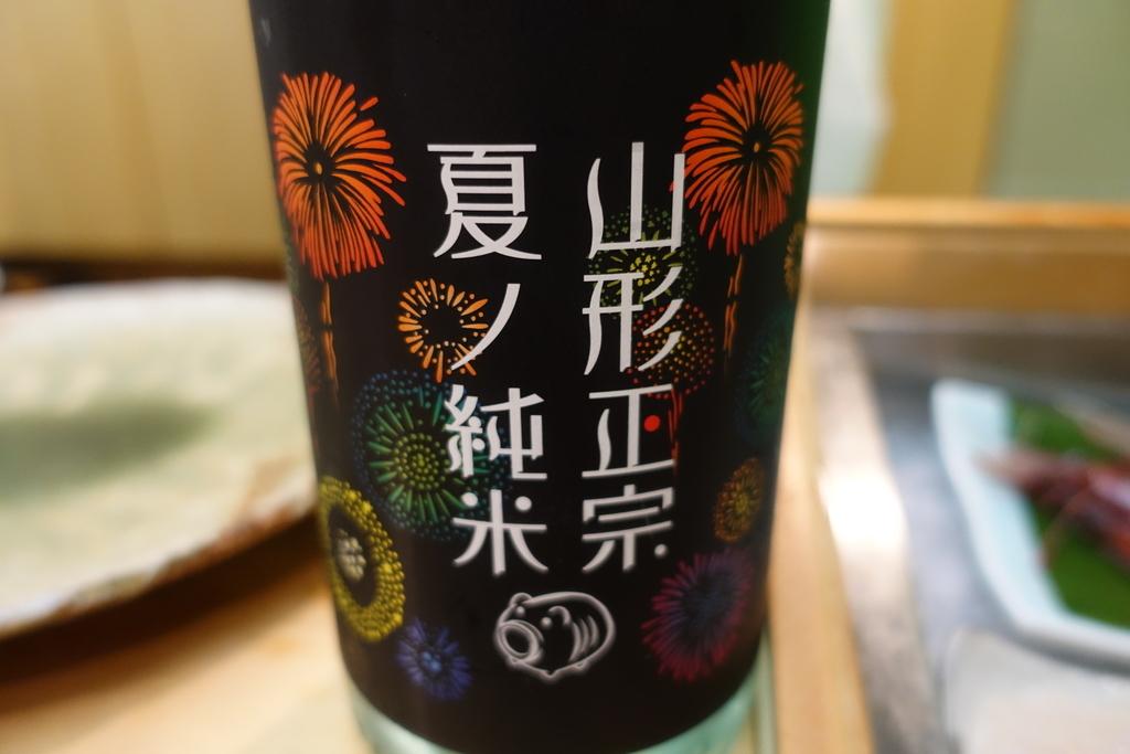 f:id:shudoroshi:20190302154159j:plain