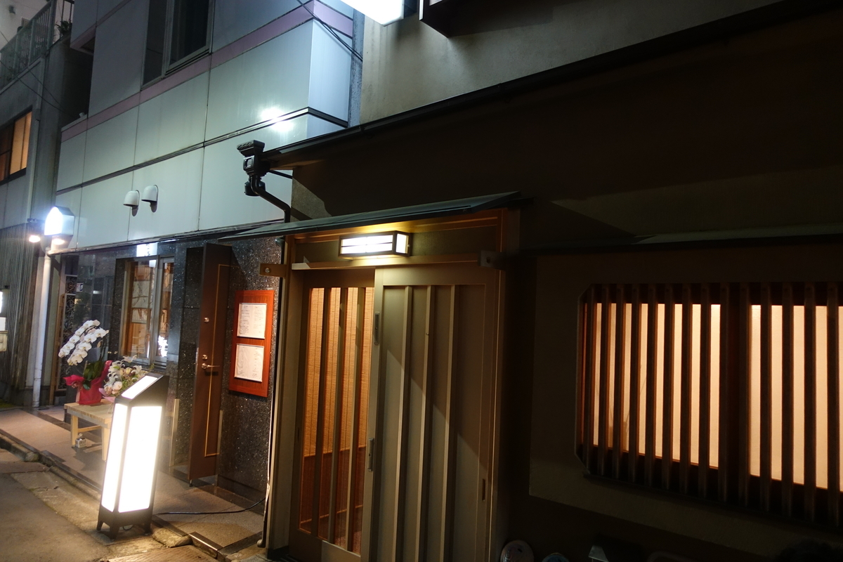 f:id:shudoroshi:20190324160622j:plain