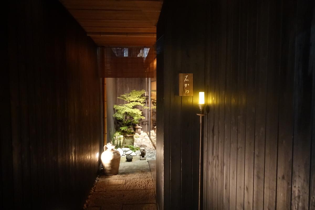 f:id:shudoroshi:20190407001923j:plain