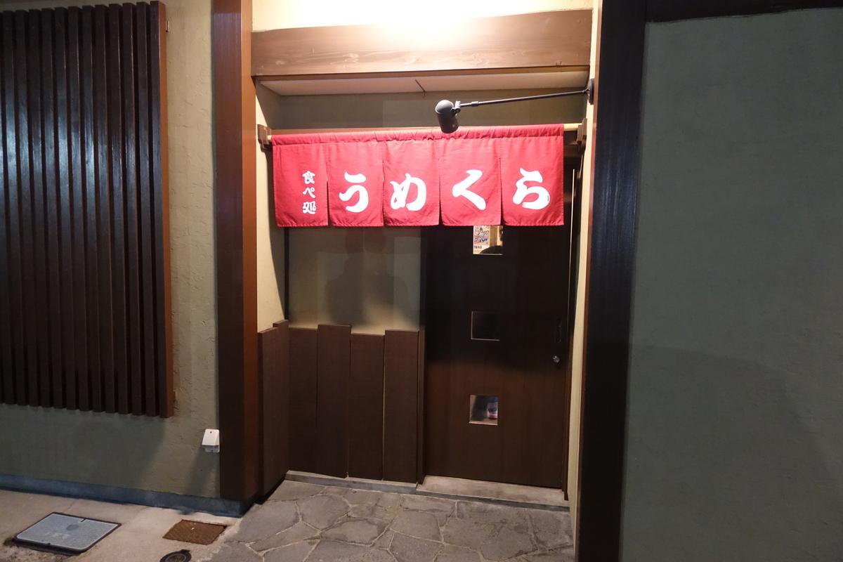f:id:shudoroshi:20190407131033j:plain