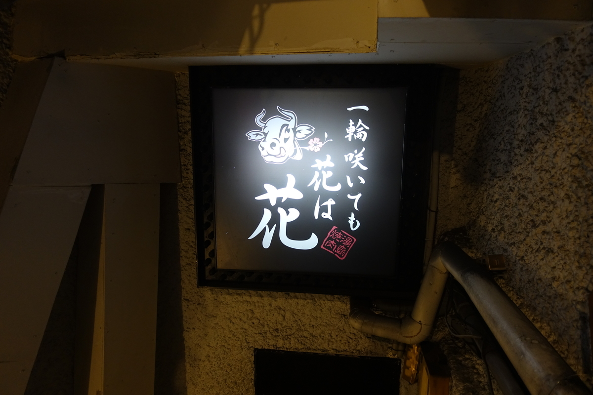 f:id:shudoroshi:20190407152315j:plain
