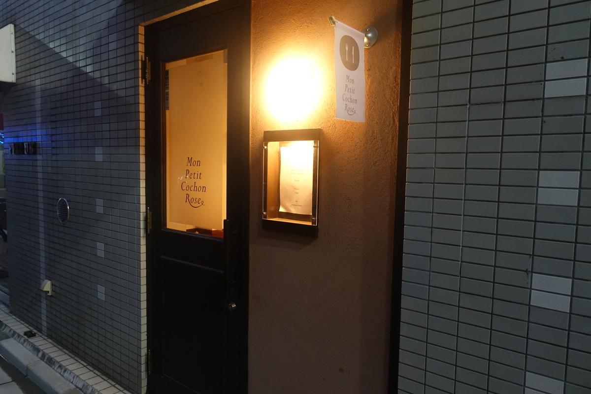 f:id:shudoroshi:20190407155001j:plain