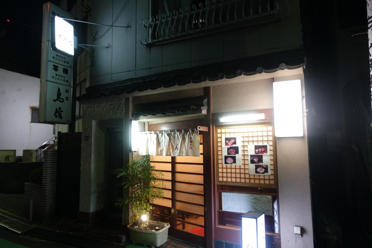 f:id:shudoroshi:20190407160606j:plain