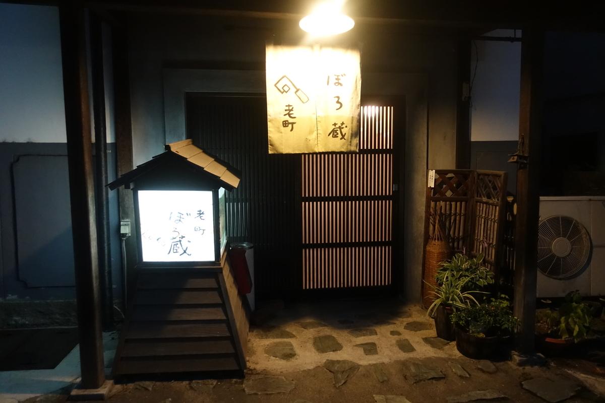 f:id:shudoroshi:20190407162411j:plain