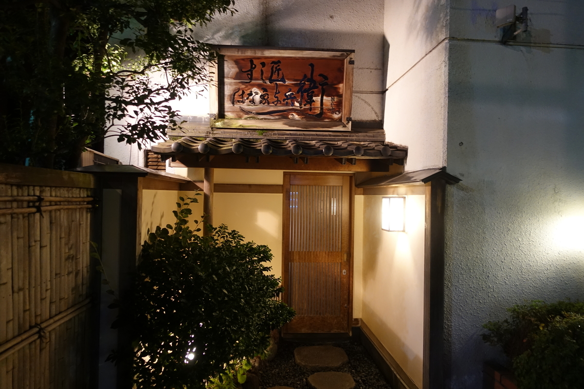 f:id:shudoroshi:20190412152710j:plain