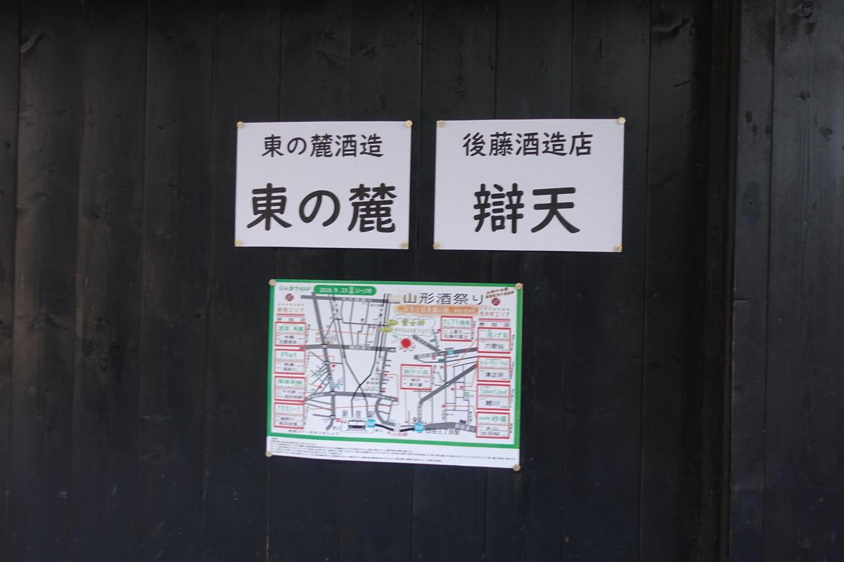 f:id:shudoroshi:20190601141931j:plain