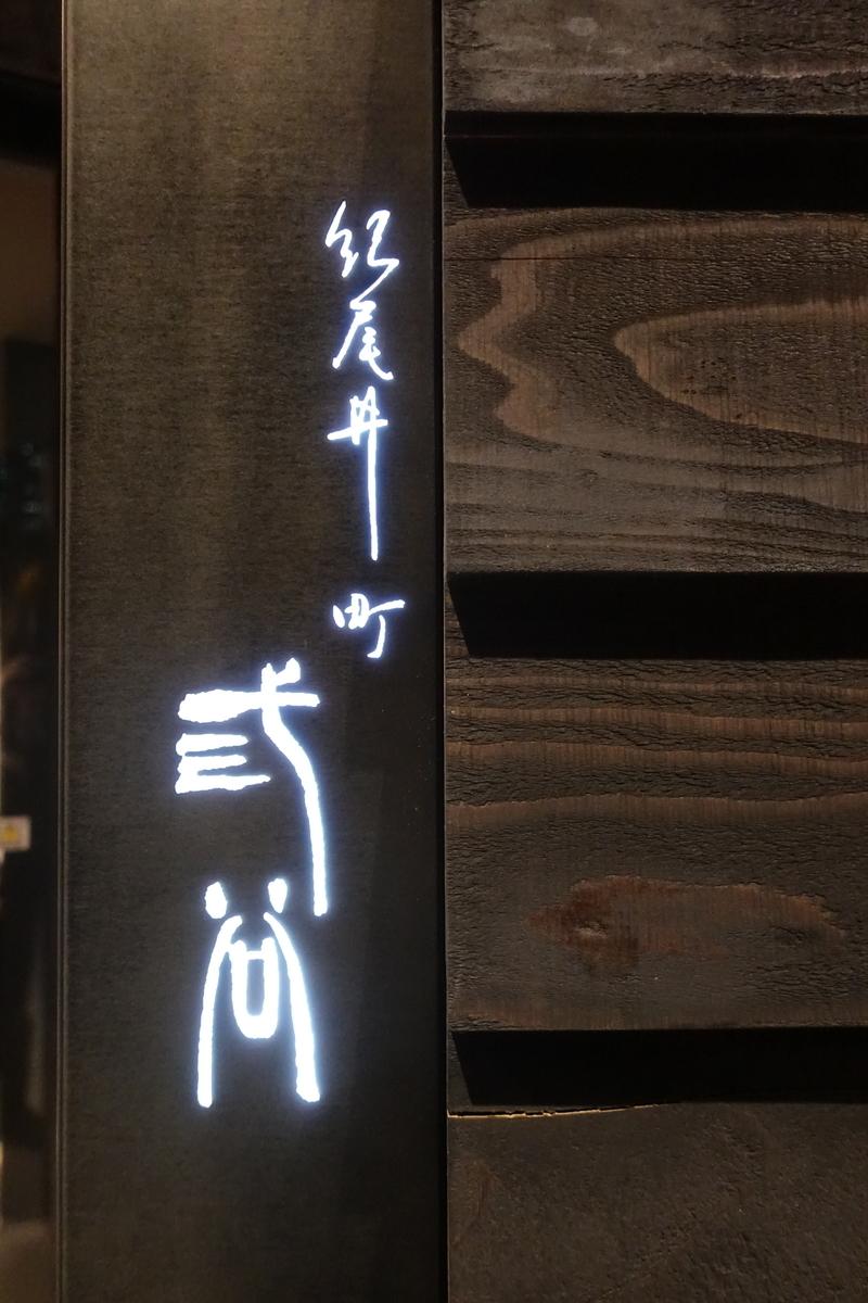 f:id:shudoroshi:20190601161835j:plain
