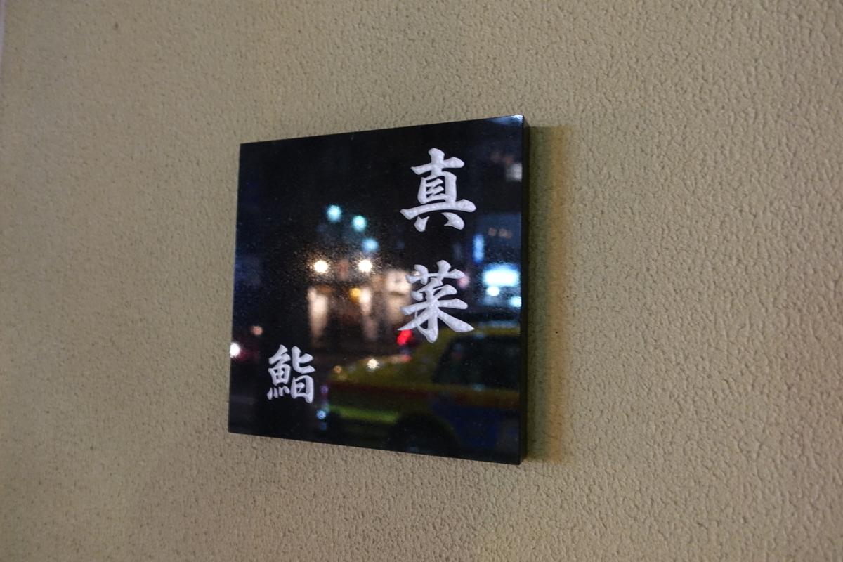 f:id:shudoroshi:20190701203024j:plain