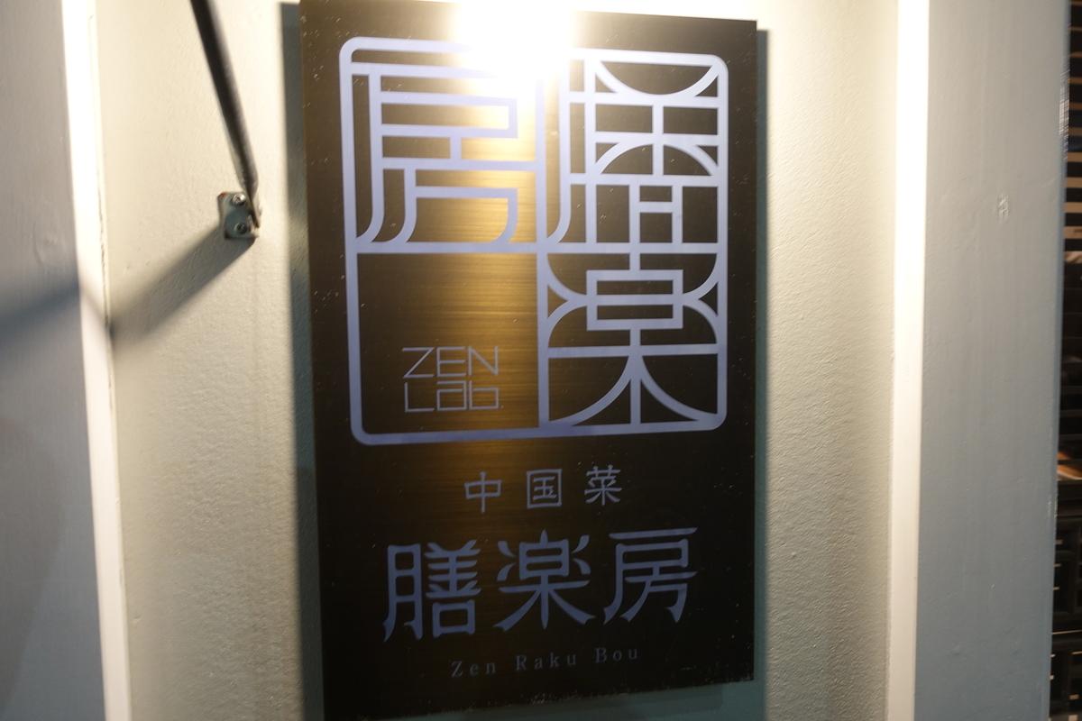 f:id:shudoroshi:20190724223426j:plain