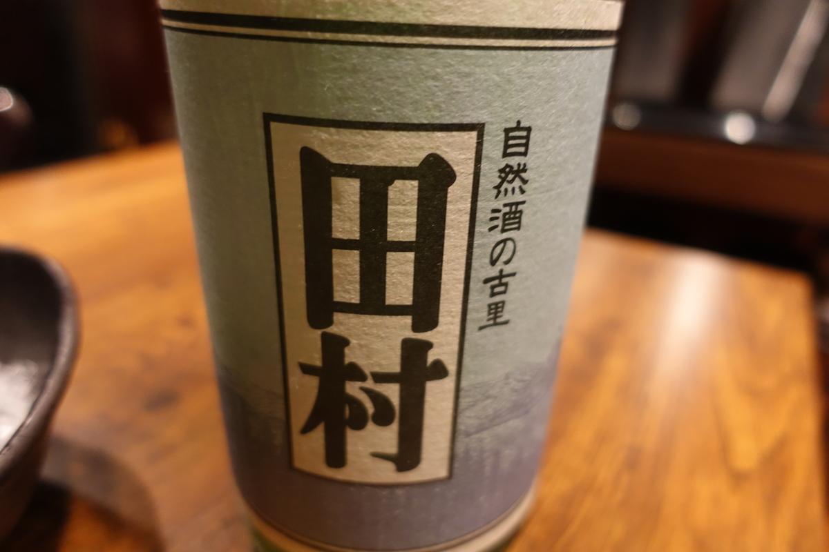 f:id:shudoroshi:20190724224401j:plain