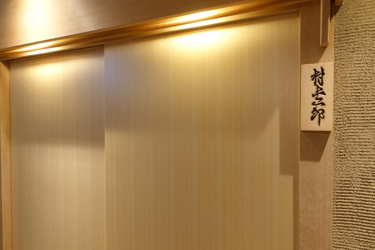 f:id:shudoroshi:20190808174702j:plain