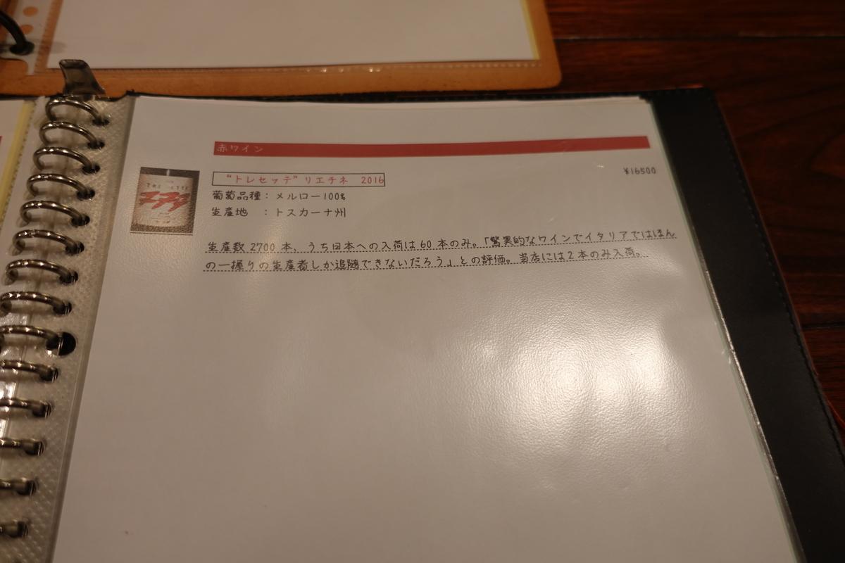 f:id:shudoroshi:20190811160212j:plain