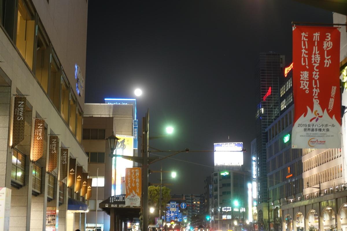 f:id:shudoroshi:20191130143822j:plain