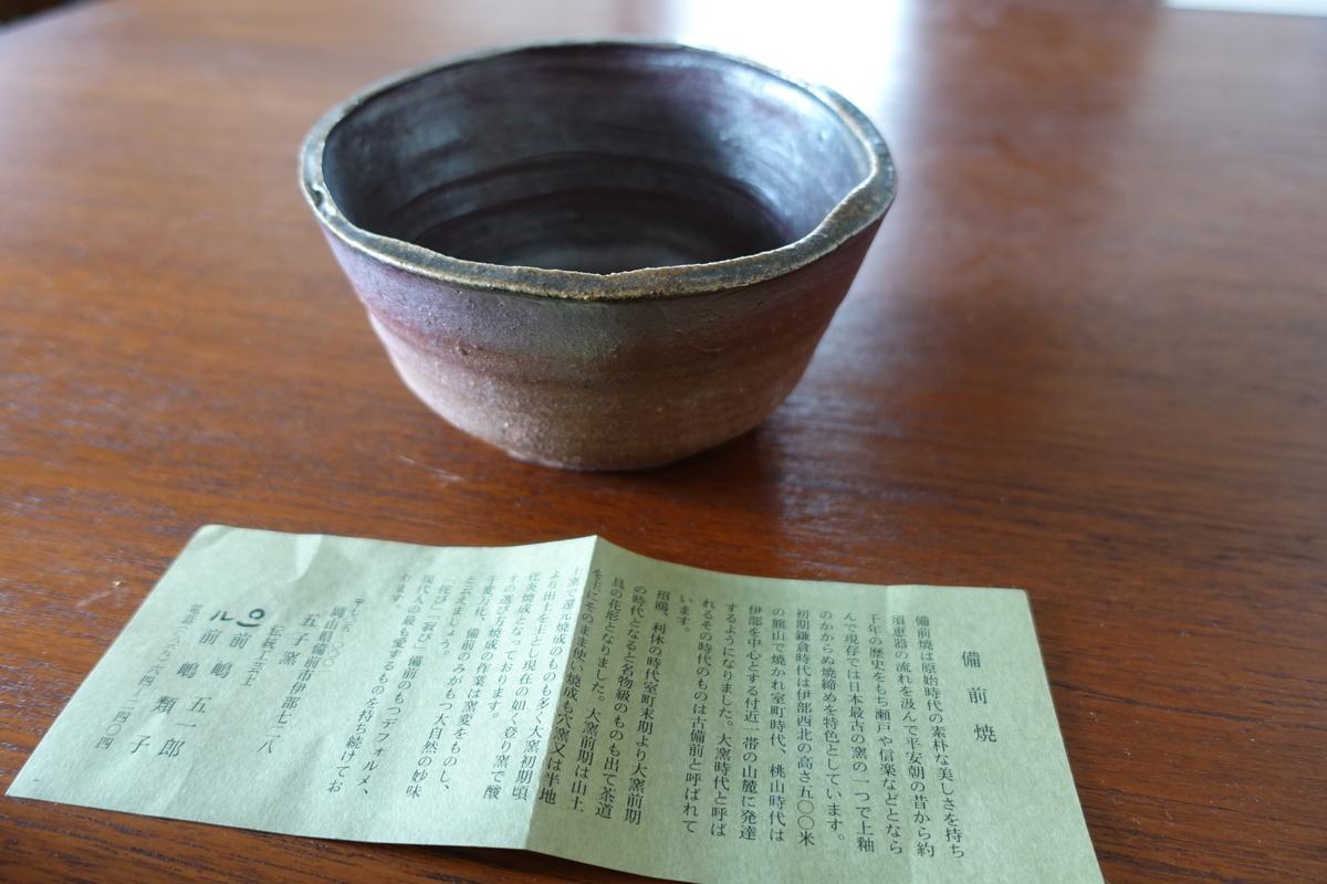 f:id:shudoroshi:20191201145856j:plain
