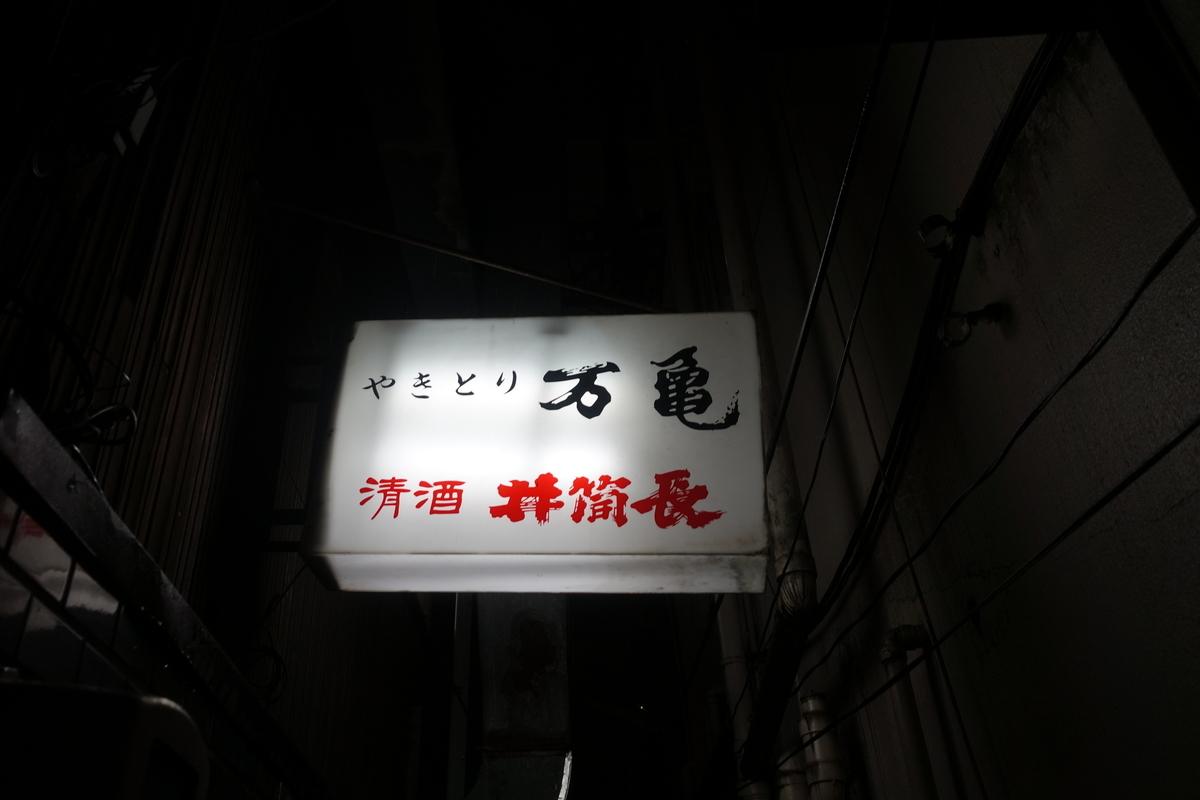 f:id:shudoroshi:20191206142728j:plain