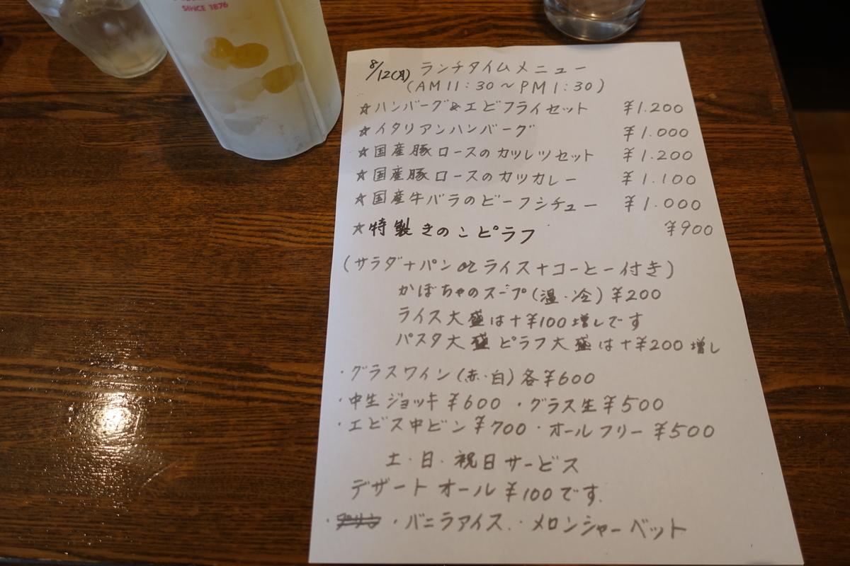 f:id:shudoroshi:20200126164423j:plain