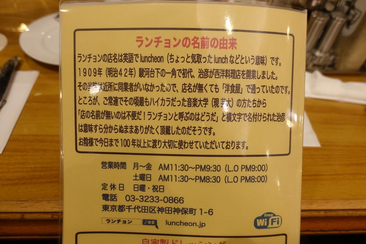 f:id:shudoroshi:20200126172707j:plain