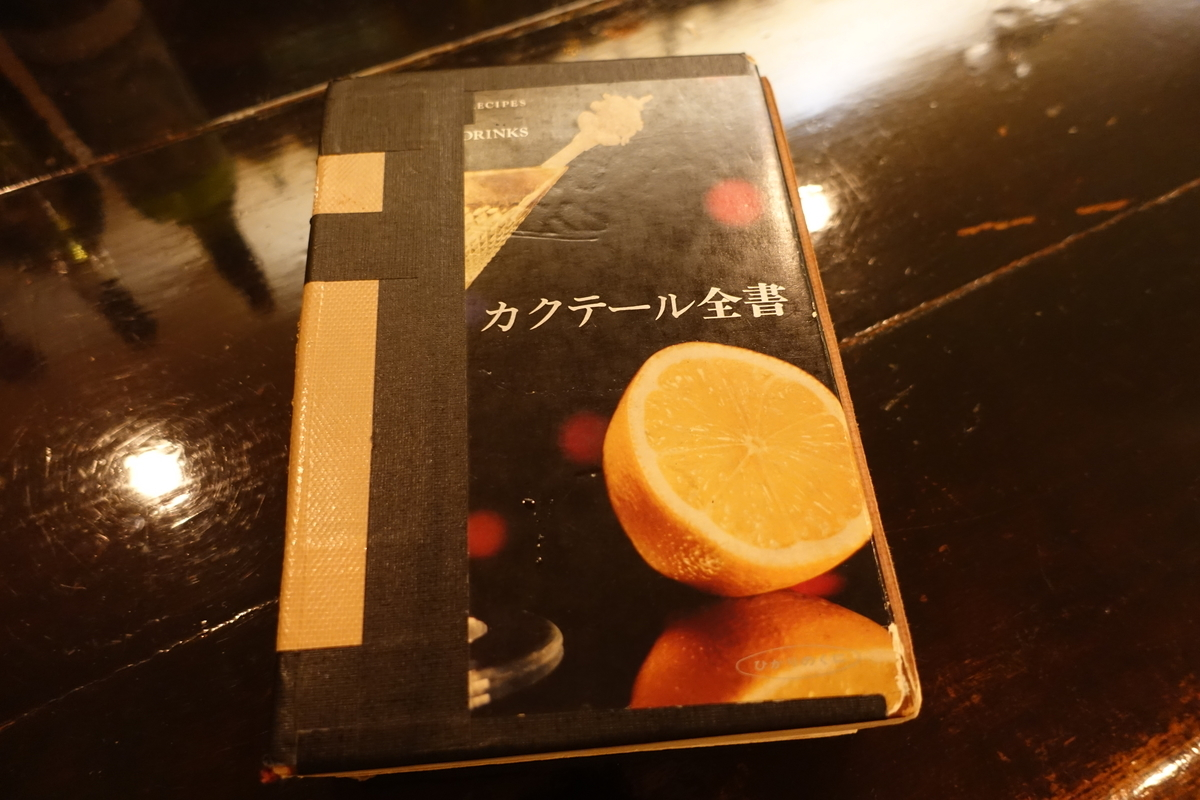 f:id:shudoroshi:20200126173056j:plain
