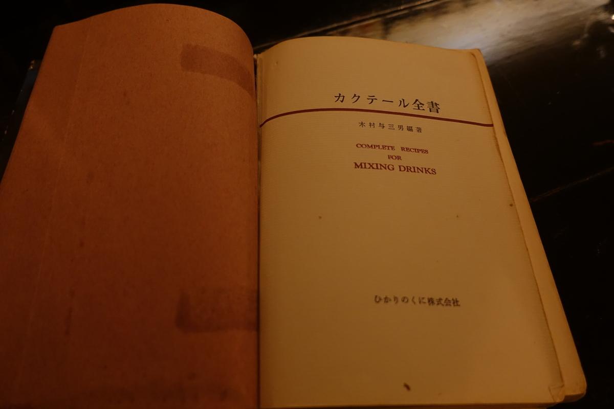 f:id:shudoroshi:20200126173111j:plain
