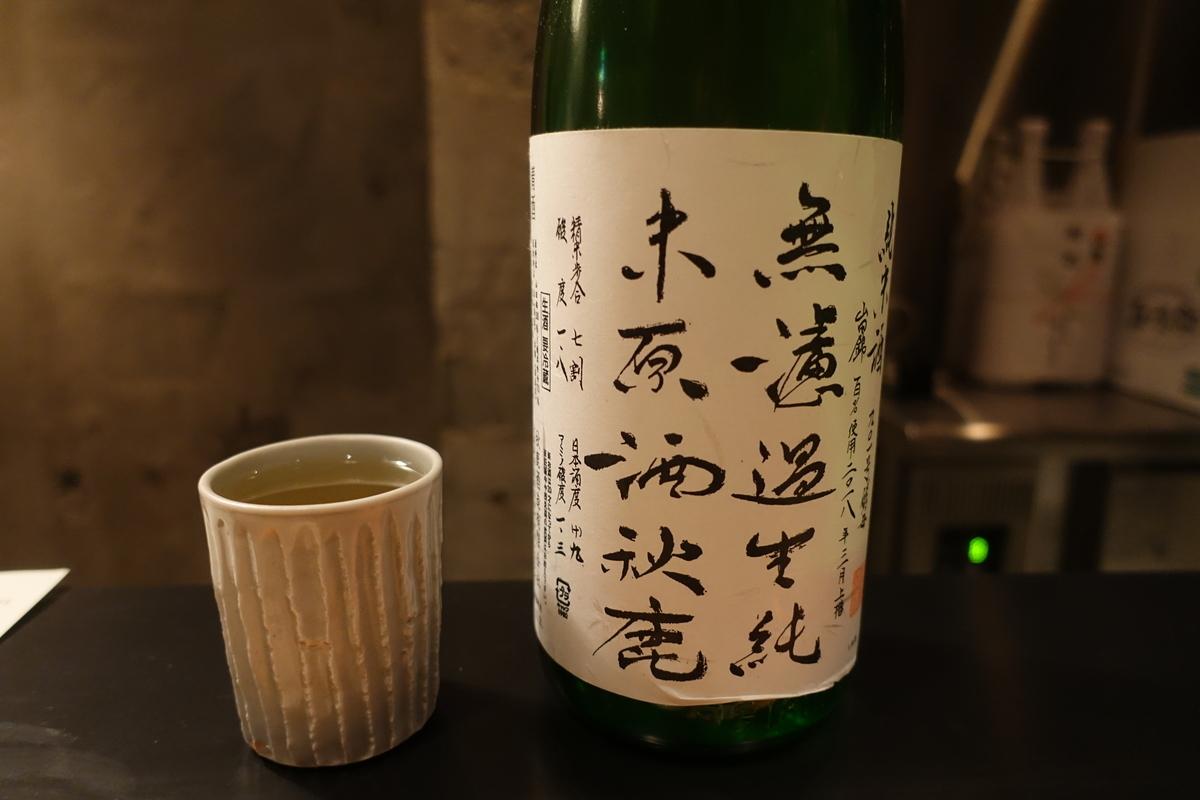 f:id:shudoroshi:20200130200635j:plain