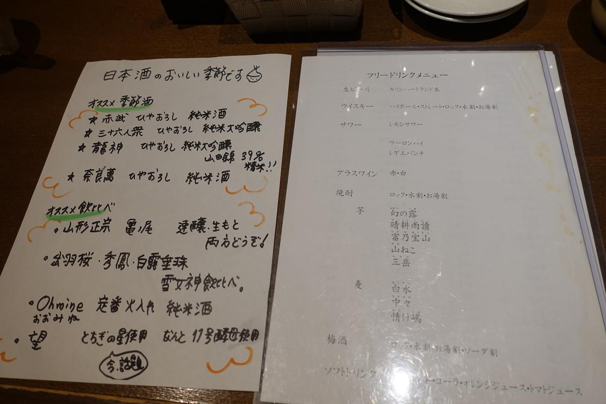 f:id:shudoroshi:20200201161106j:plain