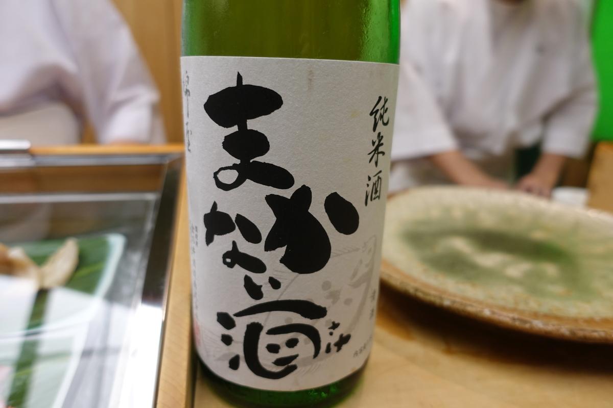 f:id:shudoroshi:20200201165626j:plain