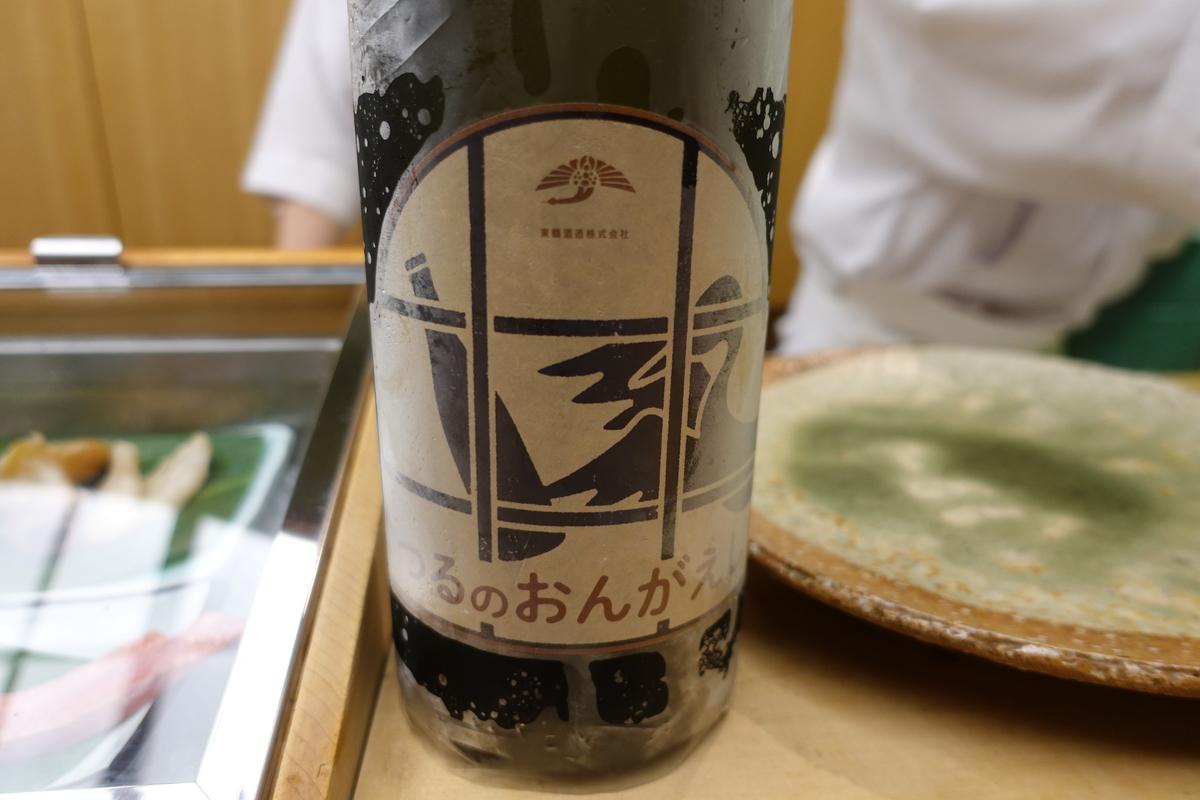 f:id:shudoroshi:20200201171032j:plain