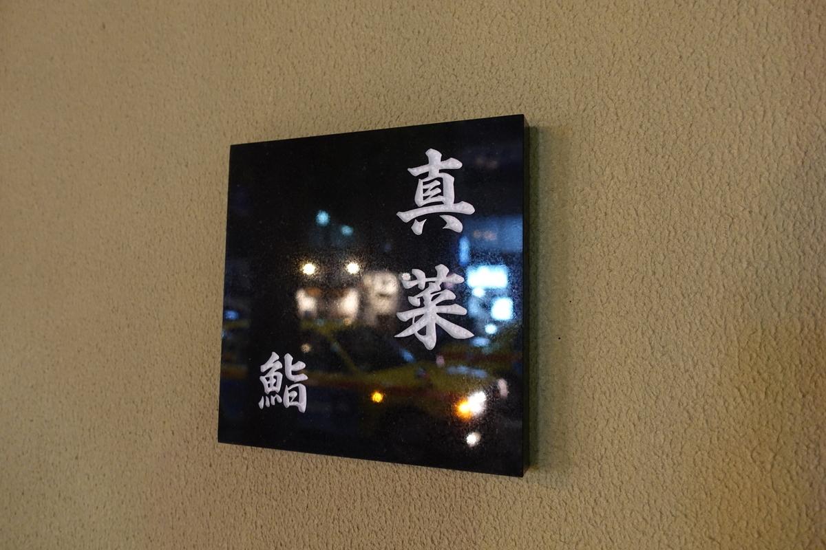 f:id:shudoroshi:20200201171437j:plain