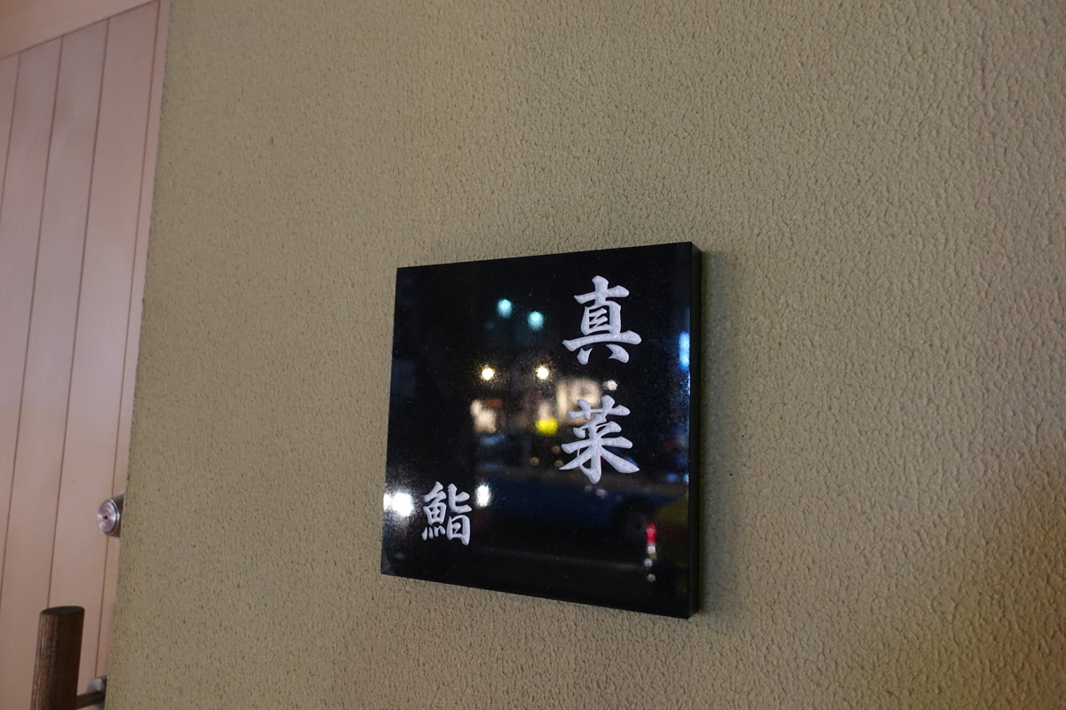 f:id:shudoroshi:20200214192108j:plain